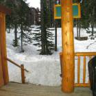 Back Deck Ski Access and Bbq
