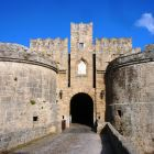Entrance to the Medieval City - one of 6 Entrances to the Medieval City