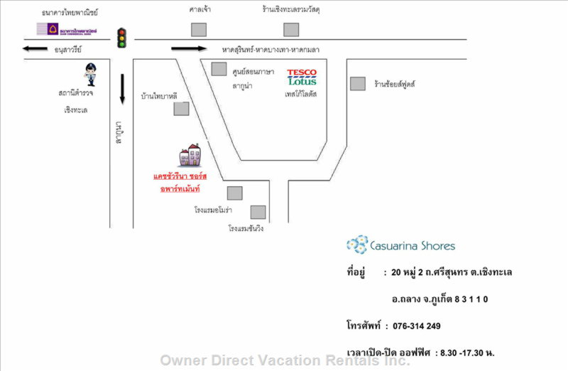 Thai Map for Taxi Driver. To Get Casuarina Shores: Take Taxi at  Airport (about usd20) and Show this Thai Map to Taxi Driver.