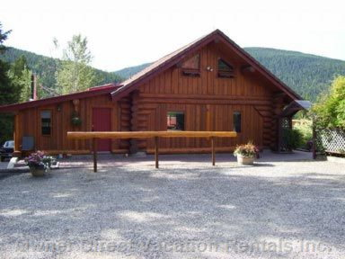 Exterior during the Summer