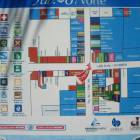 Playa Del Carmen - 5th Avenue Shopping Street Map.