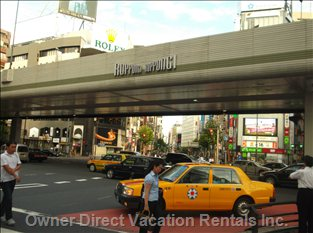 Roppongi Town Centre (10 Minutes)
