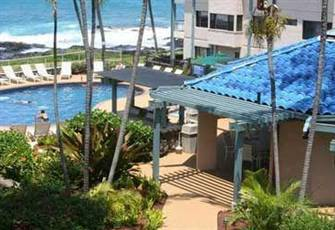 Kona Reef Ground Floor Ocean View 1 Br Vacation Condo